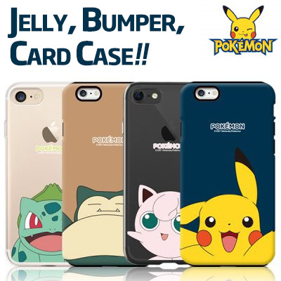 Qoo10 - POKEMON JELLY CASE : Mobile
