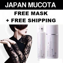 FREE MASK + FREE SHIPPING ♦ MUCOTA JAPAN FULL AIRE SERIES! ♦ SALON HOME CARE PRODUCTS ♦