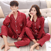 2018 Women pajamas/Korean style cartoon pajamas/ short Sleeve Pyjamas/ sexy sleepwear/Women Lingerie