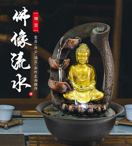 New Arrive Small Buddha Water Fountain for home/office