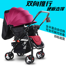 Summer stroller ultra lightweight four wheel foldable umbrella might ride portable shock lay the bab