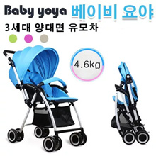 Babyyoya Baby Yoya 3rd Generation Portable Folding Stroller / Double Side Baby Stroller / Baby Stroller / Mamemon Coupon Timely $ 16 Discount / Baby Products ❤ Mother's Frenzy Items ❤ EMS Free Shi