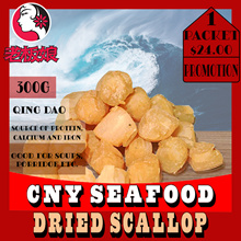 Qing Dao Scallop 300g Only $24.00 !