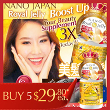 [NEW RESTOCK! $28.80ea*] ♥NANO ROYAL JELLY ♥PREMIUM GRADE♥BOOST 3X HAIR GROWTH FASTER DARKER