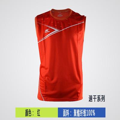 4959cef8891336 Qoo10 - badminton shirt Search Results   (Q·Ranking): Items now on sale at  qoo10.sg