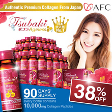 ★Sale 38% OFF ★ Tsubaki Collagen 10000mg 90days supply (30 bottles)