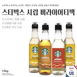 Starbucks Starbuck Variety Syrup 4pk Variety Pack