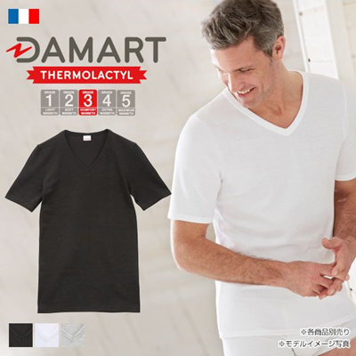 84eefdd33186b Qoo10 - Damart Men s Classic Grade 3 Warm V-neck T-shirt (Sizes S-M ...