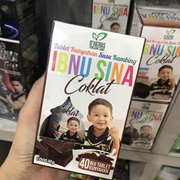 DHERBS Tablet Coklat Pintar Ibnu Sina