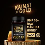UMF 10+ NEW ZEALAND KAIMAI GOLD Raw Manuka Honey 500g 🍯