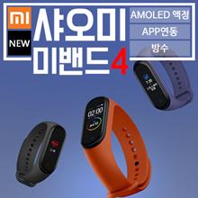 Xiaomi miband 4