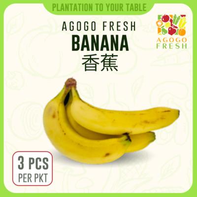 51 Banana 香蕉 (3pcs)