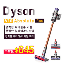 Dyson Cyclone V10 Absolute Plus Cordless Stick Vacuum Cleaner / VAT included /