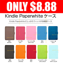 ☆☆FROM $8.88☆☆ Kindle 8th Gen | Kindle 7th Gen | Kindle Paperwhite | Kindle Voyage | Modern Slim-Fit Folio Cover Case | Light Weight | Minimalist FOR ALL 8th / 7th GENERATION 2016 / 2015 / 2014 KINDLE