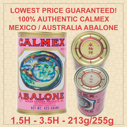 [USE COUPON HERE]【JUMBO CALMEX/CALSTAR/CEDMEX ABALONE】♛ 100% Genuine if not money back! ♛
