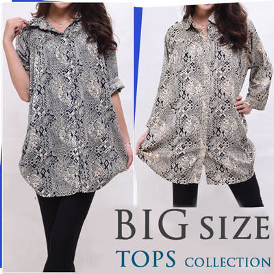 [FLAT PRICE] KEMEJA JUMBO POLOS / ETNIK / BIG SIZE TOPS COLLECTION / KEMEJA BIG SIZE / CASUAL Deals for only Rp89.000 instead of Rp89.000