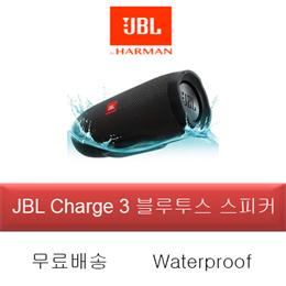 JBL Charge 3 차지 3 블루투스 스피커 bluetooth speaker
