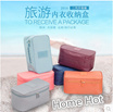 Travel underwear storage cassette cover underwear finishing multifunction bra wash bag cosmetic bag female layered grid