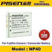 100% Original PISEN Camera Battery NP-40 Sanyo Xacti VPC-E1090 VPCE1090 Battery 1 Year Warranty