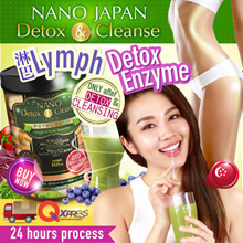 [RM103.90 ONLY! ENDING SOON!] ♥EFFECTIVE LYMPHATIC DETOX!!! ♥日本 #1酵素淋巴排毒♥ ENZYME CLEANSING ♥NANO DETOX + SLIMMING SMOOTHIE •COLD-PRESS YOGURTY •24hrs FLUSH-OUT! •219 kinds of Enzymes ♥MADE IN JAPAN