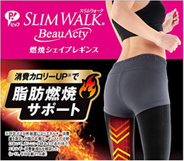 [Recommended by Kevin 老师] Slim Walk Leggings for Fat Burning Support  Exercise