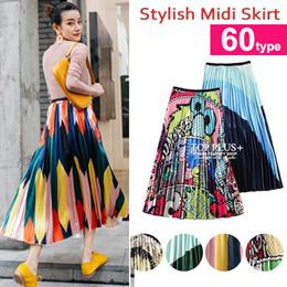 6d22cca3585996 ▷▷New stylish ▷▷Modern UK Style print pleaded skirt dress/ midi skirt