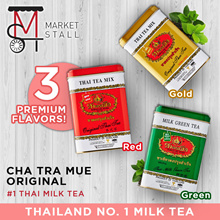 *AUTHENTIC* *TIN* CHA TRA MUE NUMBER 1 HAND BRAND THAI TEA(GOLD)/ MILK GREEN TEA(GRN)