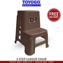 Toyogo 2 Step Plastic Ladder / Stool (7742)