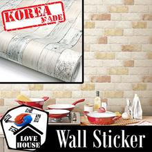 Wallpaper PAGE1-Self Adhesive home decoration living DIY furniture wall sticker Korea