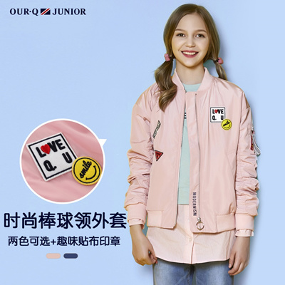 66cde900c07e OURQ teen children's clothing girls spring 2018 new jacket Korean casual  Western style girls coat tide