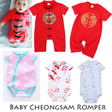 Baby Girls Boys Cheongsam Romper New born to 24months kids CNY Traditional Clothes