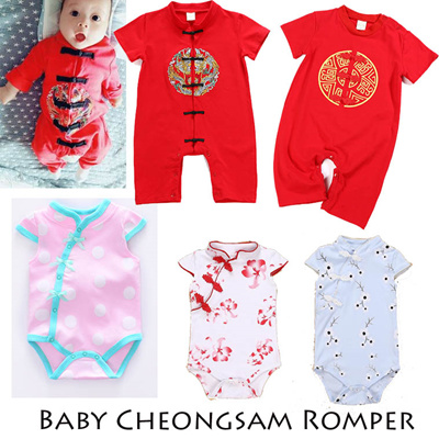 140af8cf157 Baby Girls Boys Cheongsam Romper New born to 24months kids CNY Traditional  Clothes