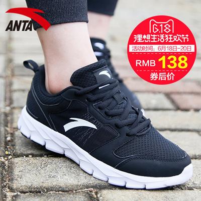 Qoo10 - Anta shoes running shoes women
