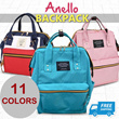 [FREE SHIPPING JABODETABEK] NEW COLLECTION ANNELO BAG 11 COLORS