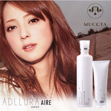 [FREE MUCOTA TREATMENT + FREE DELIVERY] MUCOTA SHAMPOO CONDITIONERS