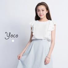 YOCO - Ruffled Sleeve Longline Blouse-170698