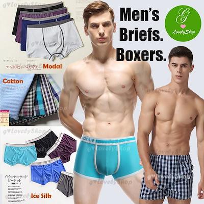 c5d8858a3d4d5 Comfortable Modal Cotton U-Convex Mens Boxer Brief Underwear Shorts Trunk  Sleepwear Seamless