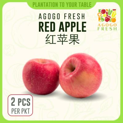 53 Red Apple 红苹果 (2pcs)