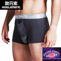 Men s underwear scrotum pouch pocket youth health modal convex separation physiology
