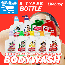 【LifeBuoy】Bodywash 1L Pump Bottle  ● 9 Flavours Available ●
