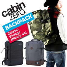 CabinZero Classic 28L36L 44L/Vintage/Military 44L/Urban 42L - Cabin Sized back pack from UK!