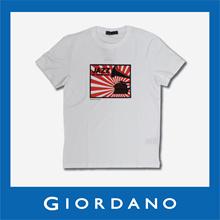 Men Printed Graphic Crewneck T-Shirt