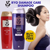 [Pharos]★RYO★ 1+1  Ryo Jayang Yoon Mo Anti Hair Loss Shampoo For Oily Shampoo 180ml / Damage Care Shampoo 180ml