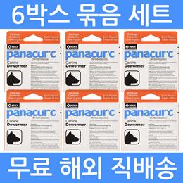[재고보유 빠른무료배송] 파나쿠어 C 강아지 구충제 펜벤다졸 Panacur 4g 6박스 묶음세트