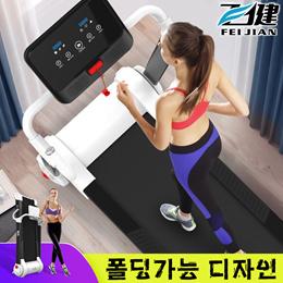 免安装  飞健F2智能跑步机家用款小型减肥静音减震折叠式跑步机