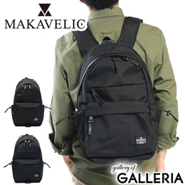 MAKAVELIC backpack CHASE SHUTTLE DAYPACK A4 Mens ladies school attendance  3108-10115 d52dd8d27485a