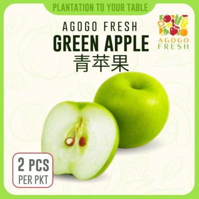 54 Green Apple 青苹果 (2pcs)