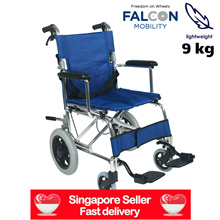 FALCON WHEELCHAIR SERIES