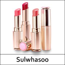 [Sulwhasoo] Essential Lip Serum Stick 3g