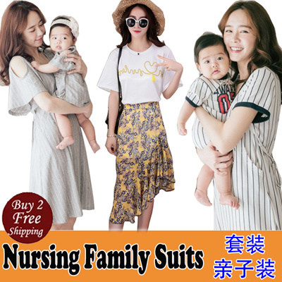 93dfeea1691 Maternity dress  Nursing Breastfeeding Dress Mum Baby Summer Sets Family  Suits  Plus Size Clothes